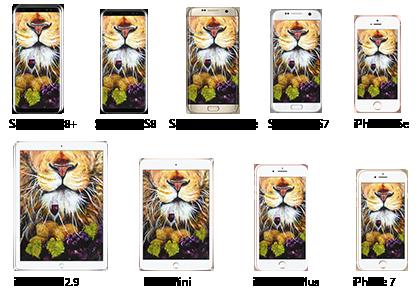 Communion Lion